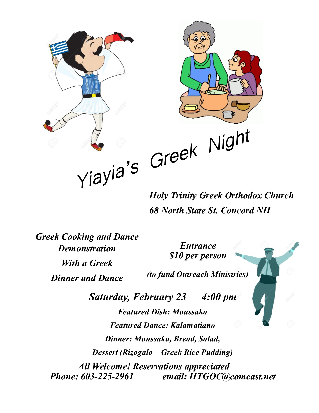 Yiayia's Greek Night Out
